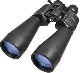 Barska Gladiator 12-60 x 70mm Zoom Binoculars AB10172
