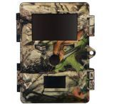 HCO Outdoor Uway Vigilant Hunter VH200B Blackout Infrared Trail Scout Camera