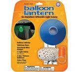 Hog Wild Balloon Lantern