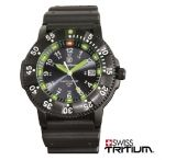 Smith & Wesson Diver Watch, Tritium, 45 Mm, B