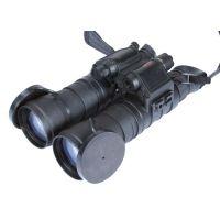Armasight Eagle Ghost Night Vision Binocular - Dual Tube, 3x, Gen 3