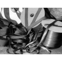 John Howard Company Tubular Webbing Black 9 16x300