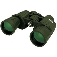 Konus 8x42mm Military Binoculars 2170