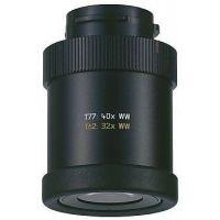 Leica Ocular B 40X/32X Spotting Scope Eyepiece 41007