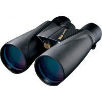 Nikon 10x56 Monarch ATB Binoculars 7518