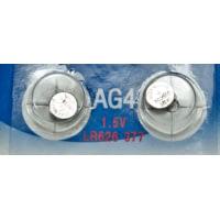 Sightmark AG4 Battery for Pistol Boresights (2 Pack)