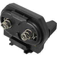Streamlight Battery Door for TLR-1/TLR-2 Tactical Flashlights