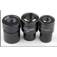 UNICO WF10X High Eyepoint Eyepiece, Single B6-1402