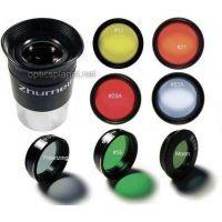"Zhumell 1.25"" Eyepiece and Filter kit (KIT-SM-EYEFIL) ZHUL007-1"