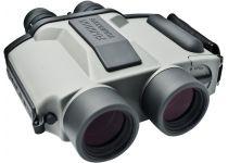 Fujinon Stabiscope 12x Power S1240D Waterproof Bouyant and Lightweight - 7512400