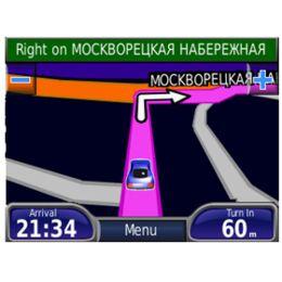Garmin On the Road Maps GPS City Navigator Russia NT 010 ...