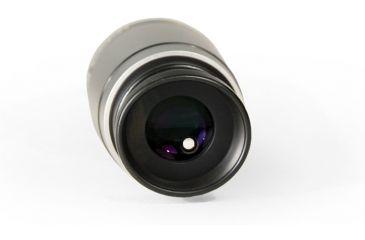 Levenhuk Ra LER Eyepiece, Silver, Small 35011