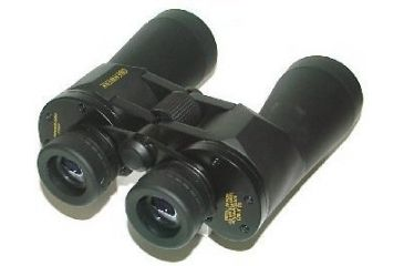Oberwerk 10x60mm Mariner