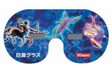 Vixen Solar Glasses
